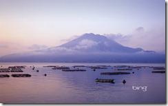 Sakurajima Island