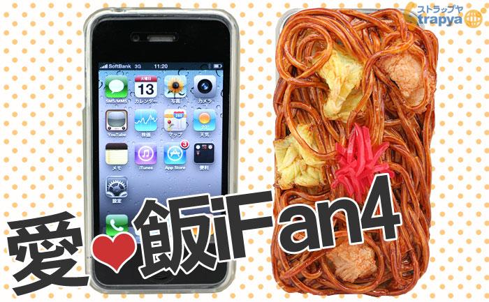 iphone3.jpeg