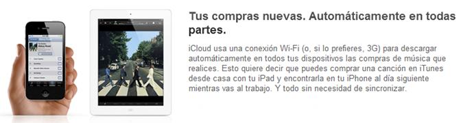 itunes in the cloud - unpocogeek.com