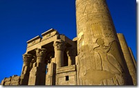 Temple of Horus and Sobek at Kom Ombo , Egypt