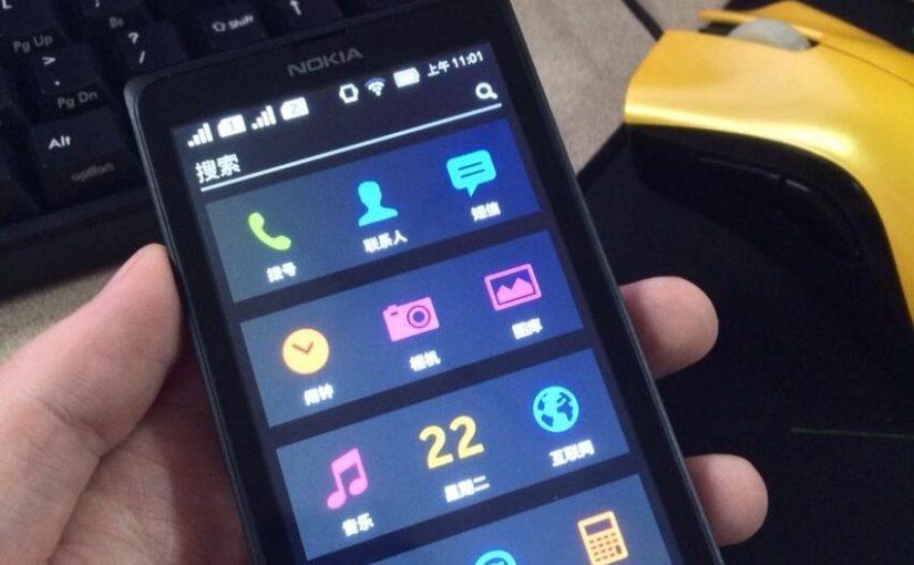 Normandy, primer prototipo de Nokia con Android